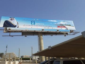 جانب من الحملة الدعائية لجائزة المنطقة الشرقية للسائق المثالي